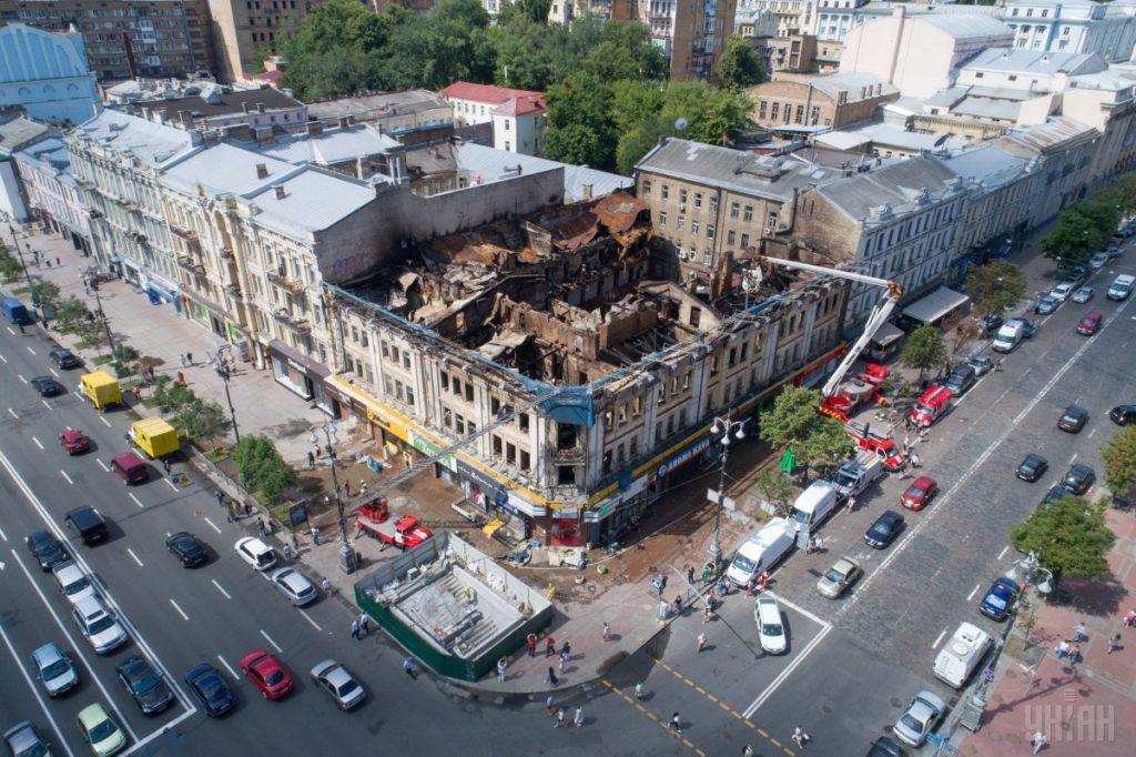 втрачений київ, архітектура, центральний гастроном, хрещатик, пожежа